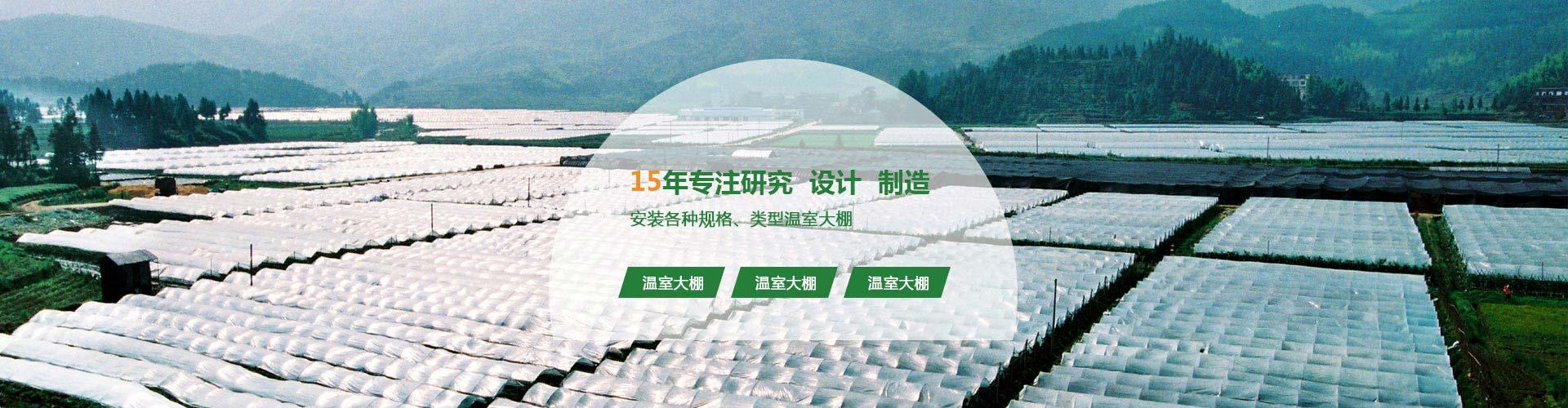 乐虎APP苹果安装塑料乐虎直播lehu